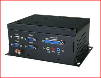 Small Form Factor Computers Amp Rack Servers Mobile Sff